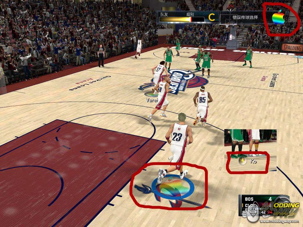 NBA2K 11 Players At The Foot Of The LOGO